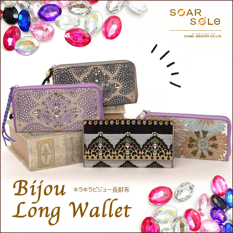 finest selection 45334 75799 SALE:40%OFF/ 2つ折り L字ファスナー 長財布 Bijou Wallet ...