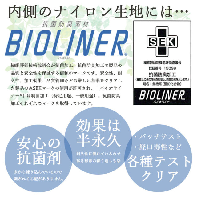 ペットキャリー bioliner